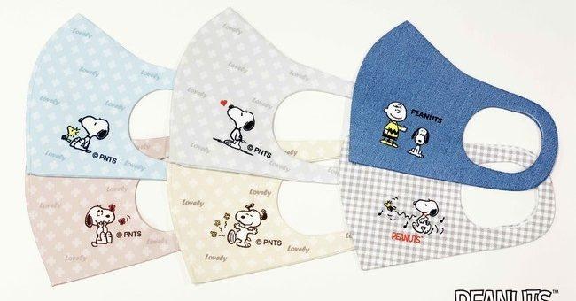 スヌーピー西川マスク洗える|子供用マスクが10月2日から新発売!