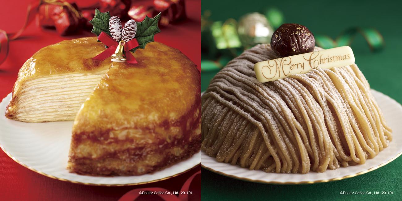 ドトールクリスマスケーキ予約開始!人気No.1とNo.2のケーキの「クリスマスミルクレープ」と「クリスマス和栗のモンブラン」