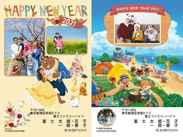 富士フイルムの年賀状2021写真年賀状注文受付開始!「宛名印刷サービス」も展開