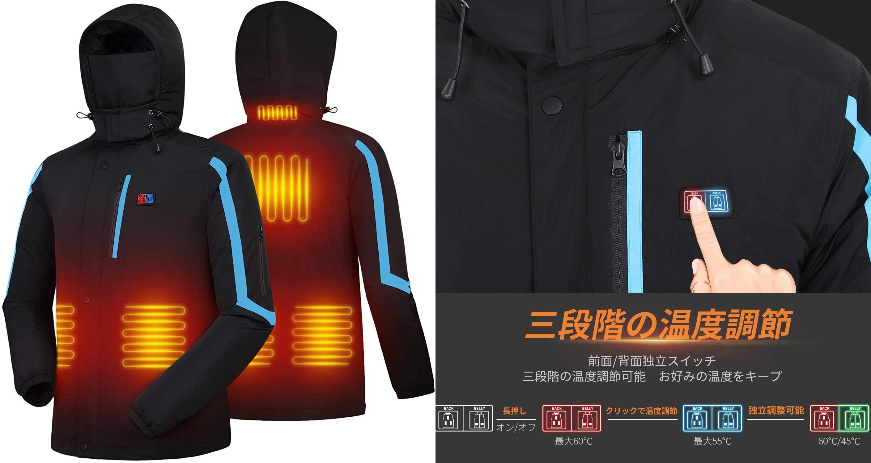 電熱ジャケットおすすめ|釣り、バイク、キャンプ、通勤用にあたたかい防寒着!アマゾン限定「NAFUAIR」安いくて高評価!