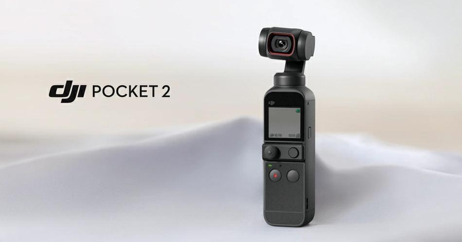 1「DJI Pocket 2」発売日いつ?、値段、予約、情報まとめ|4Kカメラ動画撮影オズモポケット