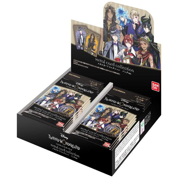 1-1ツイステ「メタルカードコレクション1、2、3」グッズまとめ、通販取扱、発売日、再販情報など