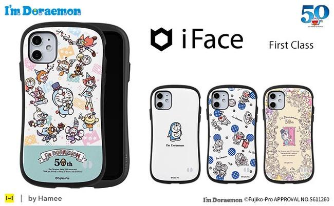iphone 12ケースiface(アイフェイス)ドラえもん50周年記念デザイン専用ケースが新発売!通販取扱い情報チェック!
