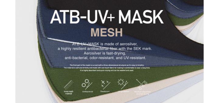 冬マスク人気「ATB-UV+MASK」発売