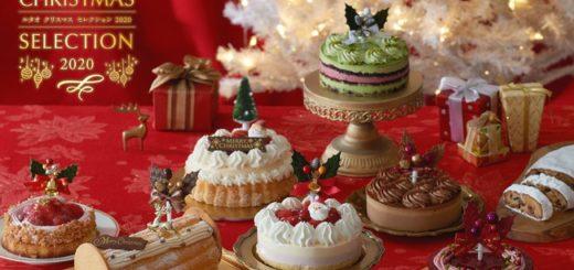 1ルタオクリスマスケーキ2020