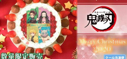 1鬼滅の刃クリスマスケーキ