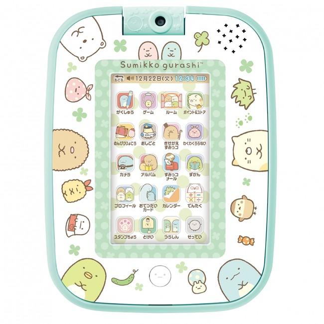10トイザらスおすすめおもちゃTOP20
