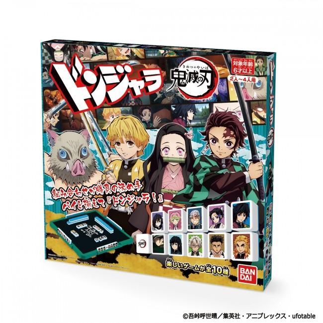 12トイザらスおすすめおもちゃTOP20
