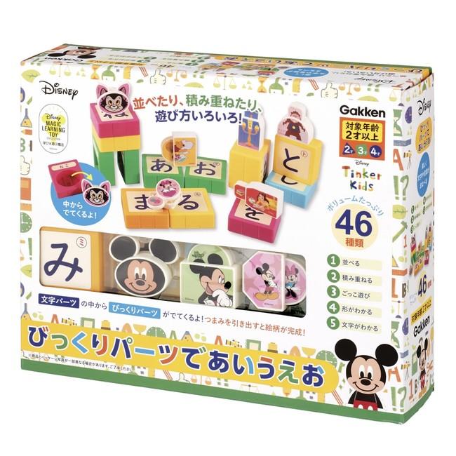 15トイザらスおすすめおもちゃTOP20