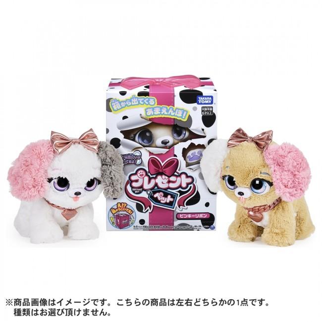 8トイザらスおすすめおもちゃTOP20