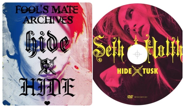 「hide×HIDE」アーカイヴブック『FOOL'S MATE ARCHIVES hide×HIDE』発売!
