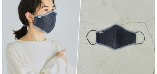 エドウィン「日本製デニム抗菌マスク」限定発売