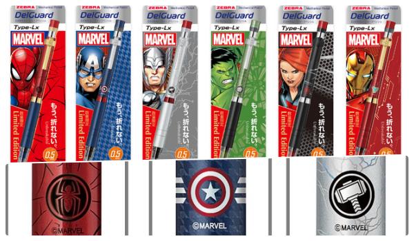 マーベルヒーロー芯が折れないシャープペンコラボ商品限定発売
