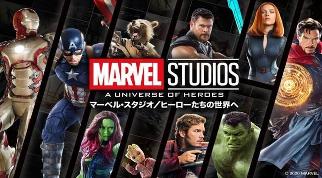 マーベル・イベント東京会場開催マーベル・スタジオ/ヒーローたちの世界へ