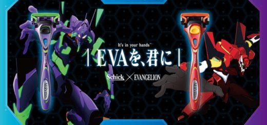 1【エヴァ×シック】コラボ『シン・エヴァンゲリオン劇場版』公開記念