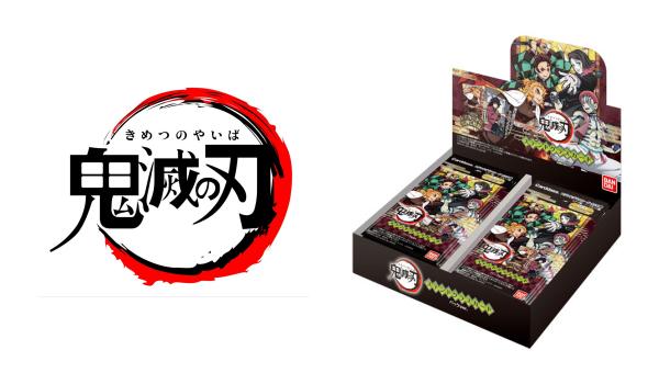 1鬼滅の刃「ステンドグラスカード」発売!販売・予約いつ?きめつカード、グッズ、通販