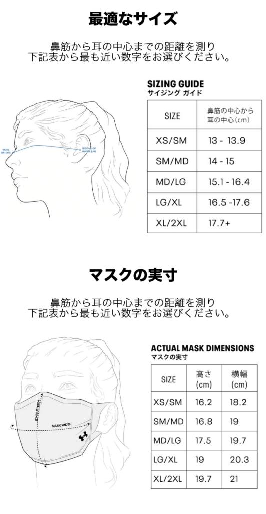 3-3-2アンダーアーマースポーツマスク冬用新商品
