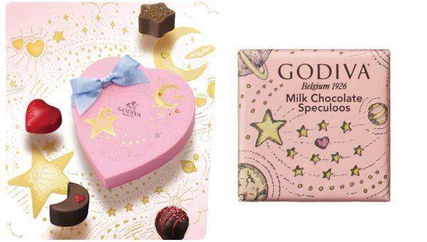 ゴディバ「バレンタイン」発売販売いつ限定チョコ