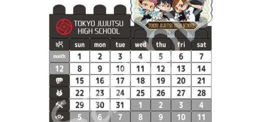 1呪術廻戦「ブロックカレンダー」発売!予約・販売キャビネット