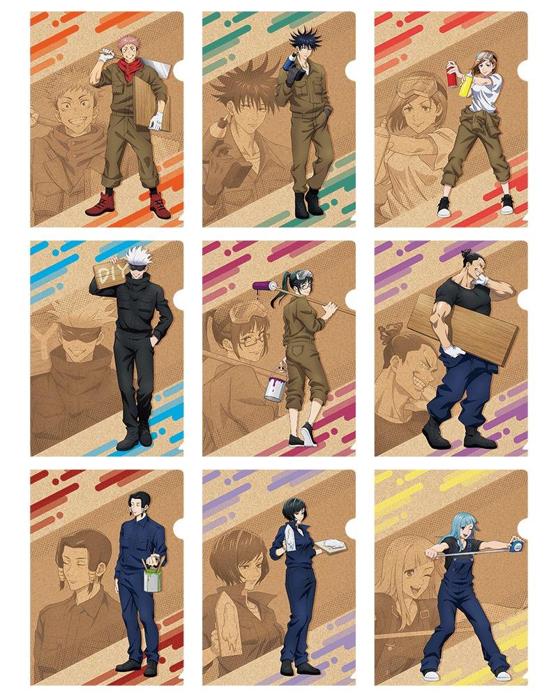 3呪術廻戦DIYシリーズクリアファイル予約販売ハンズラインナップ
