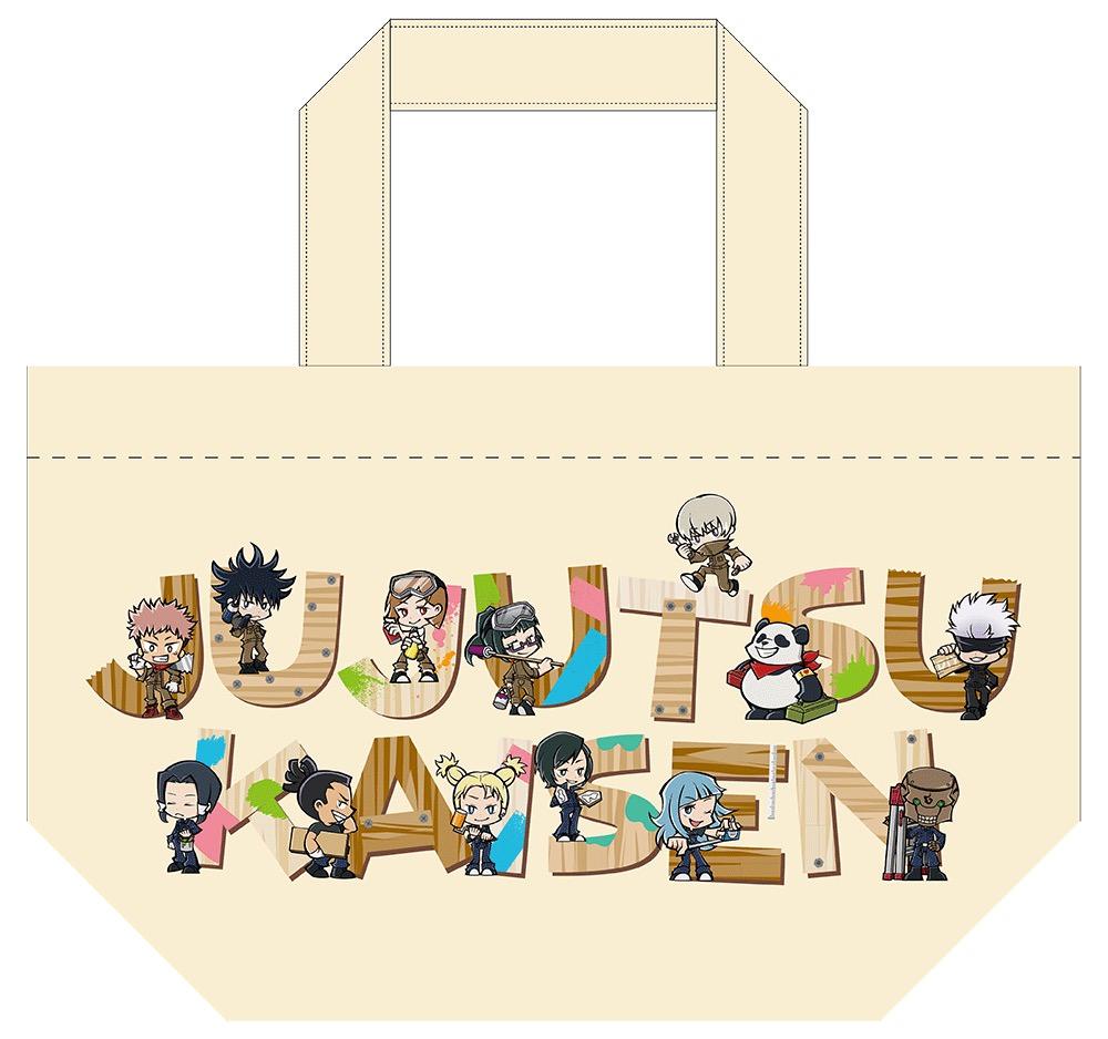 3呪術廻戦DIYデフォルメシリーズランチバッグ予約販売ハンズ