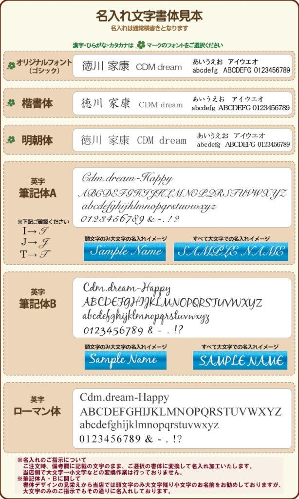 4シャーペン名入れ記念品(プレゼント)|人気のクルトガお祝い
