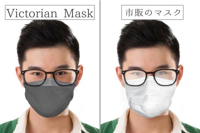 4不織布カラーおしゃれマスク「Victorian Mask」通販販売