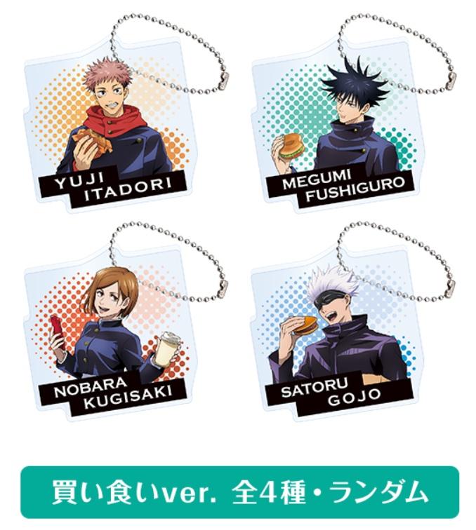 5「呪術廻戦×セガ」コラボ開催!じゅじゅつキャンペーンで貰えるグッズ