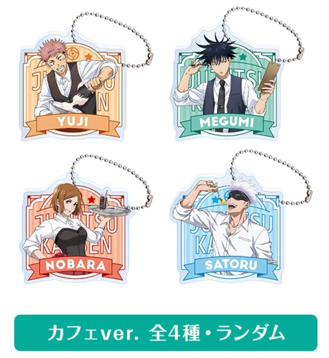 6「呪術廻戦×セガ」コラボ開催!じゅじゅつキャンペーンで貰えるグッズ