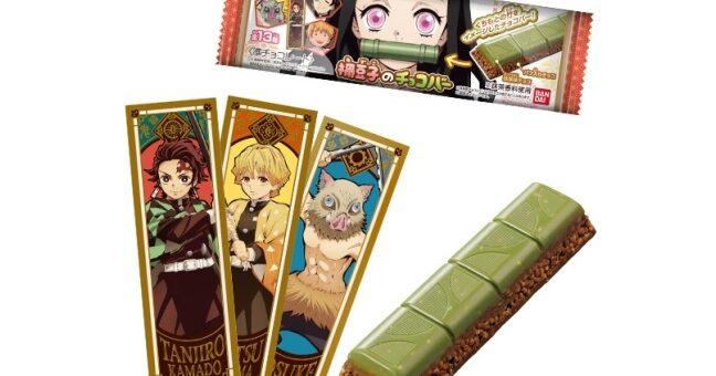 1禰豆子(ねずこ)のチョコバー予約・再販きめつグッズ通販