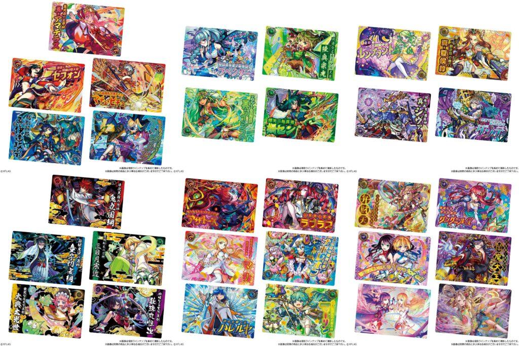 3モンスト「ウエハース EX2」予約・販売モンスターストライクお菓子(カード付き食玩)コンビニ