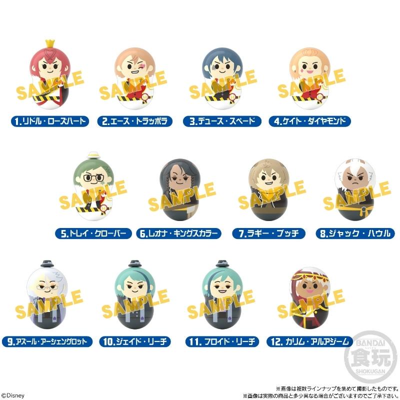 3-1ツイステ「クーナッツ」予約・販売コンビニグッズお菓子