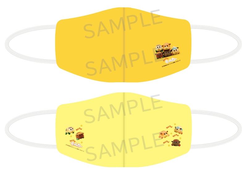3-1モルカーグッズのマスク・マスクケース新発売・予約開始!『PUI PUI モルカー』通販