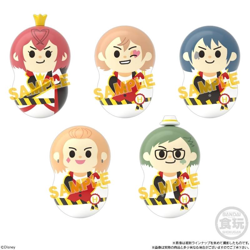 4ツイステ「クーナッツ」予約・販売コンビニグッズお菓子