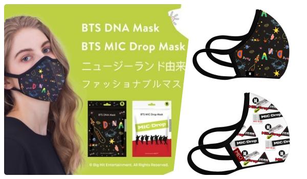 BTSコラボマスク世界数量限定発売「MEO Lite BTSマスク」韓国