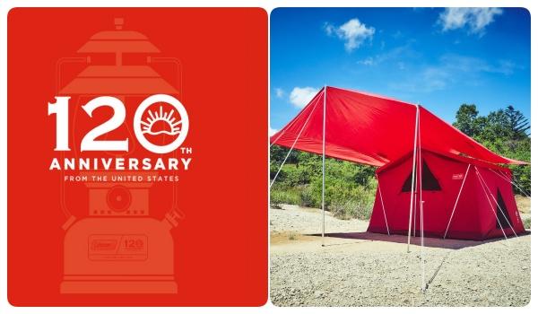 コールマン「The Red」創業120周年記念製品発売アウトドア(キャンプ)アイテム・グッズ