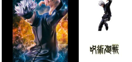1呪術廻戦「五条悟1-8完成品フィギュア」予約・注文開始!じゅじゅつかいせんグッズ通販|メガハウス