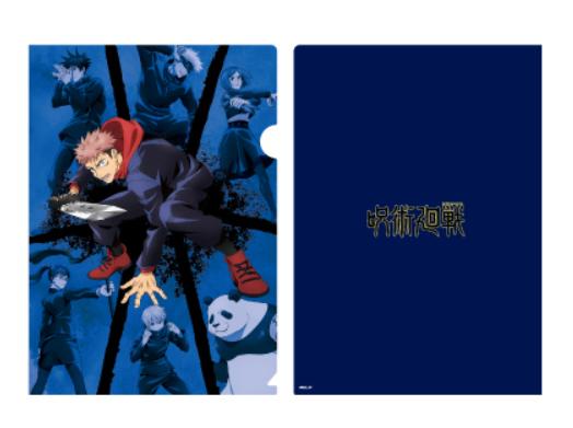 9呪術廻戦TSUTAYA(ツタヤ)ミニ原画展いつ原画集予約・グッズ販売・購入特典ポストカードプレゼント