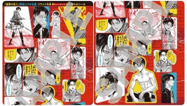 「別冊フレンド」7月号ふろくにリヴァイ原作イラストシール&マキノ描きおろしポストカードが付いてくる|進撃の巨人コラボ
