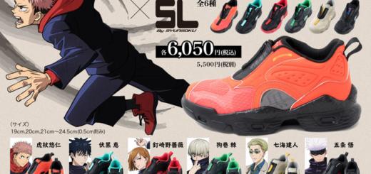 1「呪術廻戦×瞬足(靴)」コラボシューズ発売!いつ?じゅじゅつグッズ予約・注文|通販・取扱い店舗