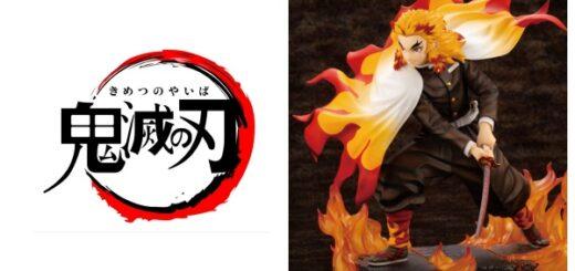 1鬼滅の刃「煉獄杏寿郎1-8完成品フィギュアARTFX J」予約・注文開始!きめつ・れんごくグッズ通販|コトブキヤ