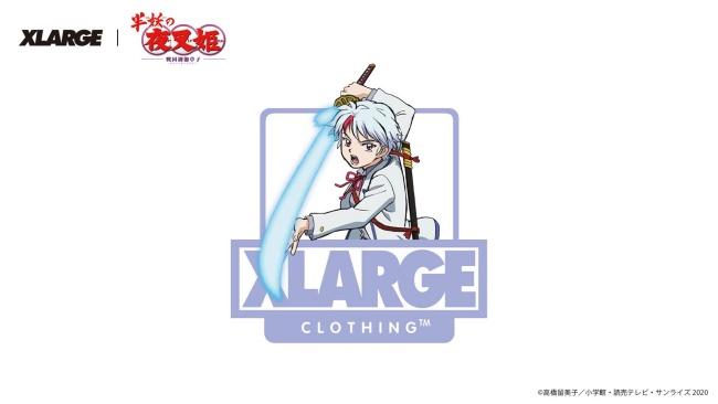「半妖の夜叉姫×XLARGE」コラボTシャツ発売!とわ、せつな、もろはのオリジナルイラストグッズがZOZOTOWNなどで販売