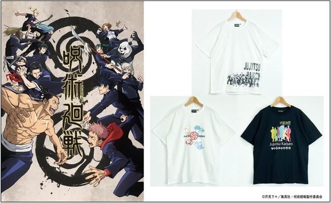 呪術廻戦「Tシャツ」イオン限定で店舗とオンラインストア(WEB)で販売!グッズ種類(ラインナップ)、値段、通販