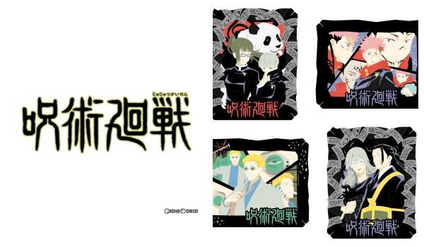 1呪術廻戦「ペーパーシアター」予約・注文開始!じゅじゅつグッズ(ペーパークラフトキットで)通販