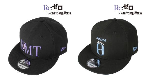 3「リゼロ×ニューエラ」コラボキャップ発売!グッズ(Reゼロから始める異世界生活×NEW ERA)帽子通販・取扱い情報