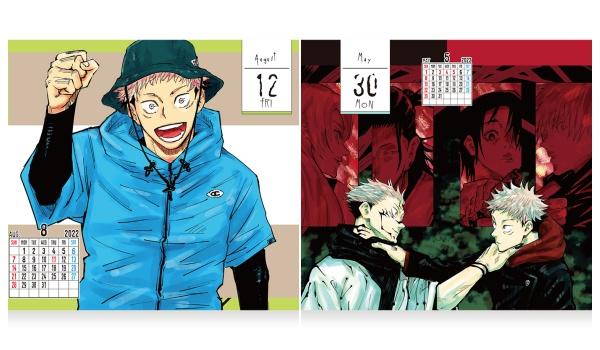 3呪術廻戦カレンダー2022 特製缶入り日めくりカレンダー予約受付開始!いつ?ジャンプコミック限定グッズ受注生産