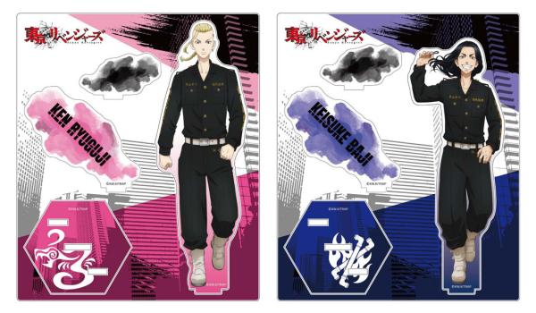 4東京リベンジャーズ「BIGアクリルスタンド」予約・注文開始!いつ?グッズ(アクスタ)通販・取扱い店舗