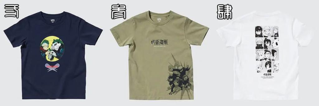 5「呪術廻戦×ユニクロ」コラボTシャツ発売!いつ?グッズ種類(ラインナップ)・価格・通販・取扱い店舗などの情報を紹介