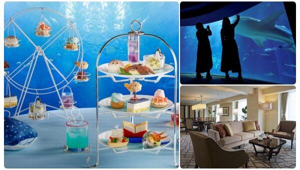 「シェラトン都ホテル大阪×海遊館」夏休み特別コラボ企画実施!