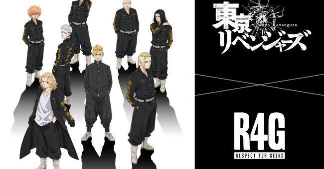 東京リベンジャーズ×R4G(アールフォージー)コラボアイテム予約・販売開始!グッズ(開襟シャツ・Tシャツ・キーチェーン)など